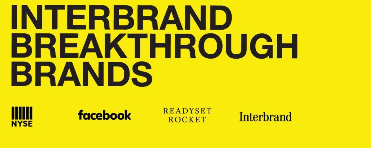 interbrand marcas mais disruptivas